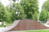 Skate park, Pärnu EE