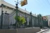 Museo de Ron (rum), Santiago de Cuba CU