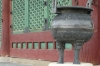 Geunjeongjeon (Throne Hall), Gyeongbokgung Palace, Seoul