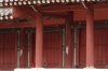 Shrine for the lesser kings of the Joseon Dynasty, Jongmyo Confucian Shrine