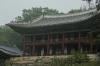 Library, The Secret Garden, Changdeokgung Palace