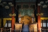 Injeongjeon, ceremonial palace, Changdeokgung Palace, Seoul KR