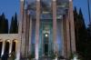 Tomb of Sa'di of Shiraz, Iranian poet 7C