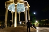 Tomb of Hafez, revered Iranian poet