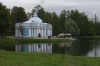 The bathing house at the Catherine Palace. St Petersburg RU