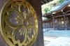 Sakurayama Hachiman Shrine, Takayama, Japan