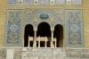 Khalvat-e-Karim Khani (cozy corner). Golestan Palace