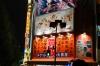 Akihabara, Electric Town, Tokyo, Japan