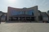 Autonomous Region Museum, Urumqi