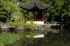 San Yat-sen Gardens, Vancouver