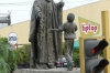 Statue of John Paul II, Lima PE