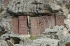 Cross-stones. Geghard Monastery and ancient caves