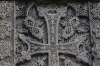 """Aseghnagorts"" (The Needlecarved) Goshavank Monastery"